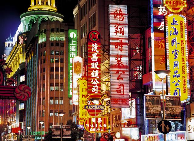 中国・台湾ドラマがいっぱい観れる「クランクイン!ビデオ」